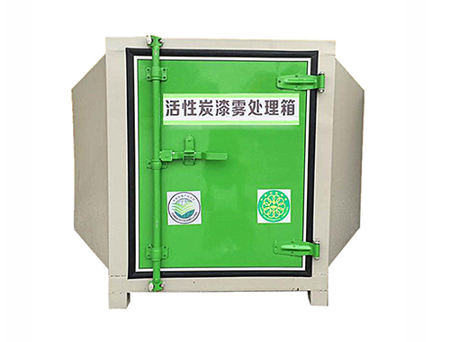 资阳活性炭处理箱
